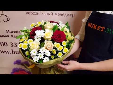 Букет из роз и хризантем «Альфа Лиры»