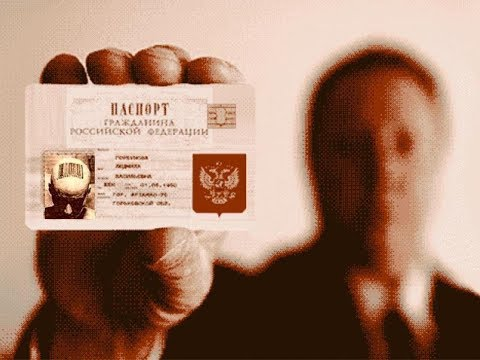 РОССИЯН БЕЗ СПРОСА ПЕРЕВЕДУТ НА ЭЛЕКТРОННЫЕ ПАСПОРТА!