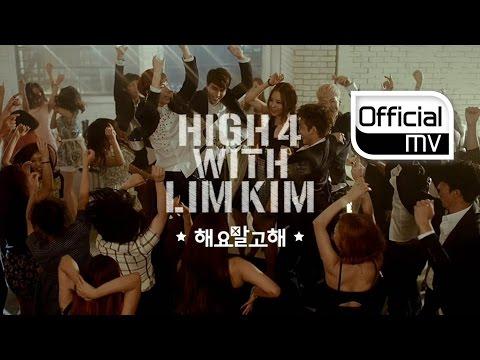 High4, Lim Kim - A Little Close