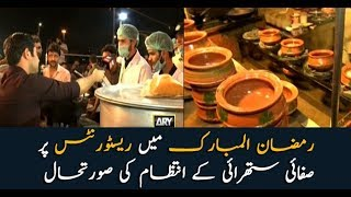 Cleanliness at restaurants and fast food joints during Ramazan