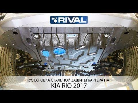 Киев запчасти чери амулет