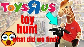 MIDNIGHT Toys R Us Toy Hunt!