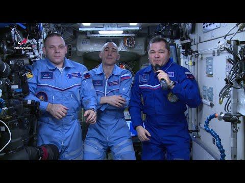 Россиян поздравили с Днем космонавтики с орбиты МКС