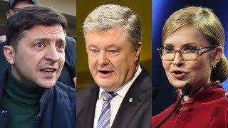 Кого на Западе видят новым президентом Украины? Обсуждение на RTVI