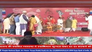 Didi Maa Sadhvi Ritambhara Ji | Shrimad Bhagwat Katha | Day- 6 Patna | Bihar