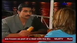ياسر جلال | يا دنيا ياغرامى - مسلسل نهارك نادى | Yasser Galal