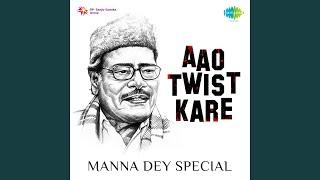 Tujhe Suraj Kahoon Ya Chanda