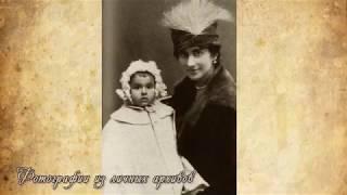 Альманах «Историограф». Выпуск 30