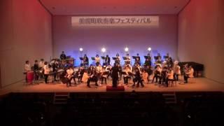 美高・美吹合同演奏/<b>もののけ姫セレクション</b>