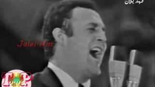 تحميل اغاني جيت ألعب مع البيض ♫ فهد بلان Fahd Ballan MP3
