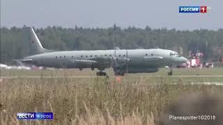 Сирийские ПВО сбили Ил 20