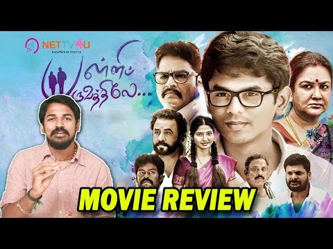 Pallip Paruvathilae Movie Review