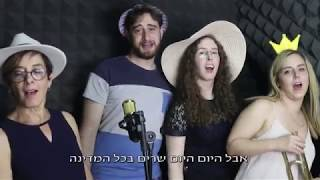 קליפ מצגת הפתעה לבר מצווה - שיר עם קליפ במתנה לבר מצווה מכל המשפחה