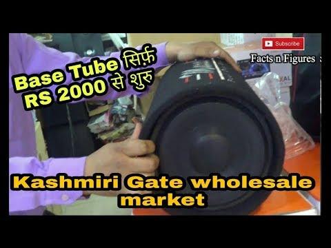 cheap base tube || base tube start at rs 2000 || car base tube || kashmiri gate wholesale market