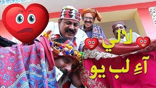 Laali I Lub U   Sindh TV Soap Serial   HD 1080p   SindhTVHD Drama