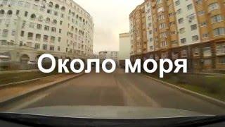 Крым, Севастополь, Продажа квартиры рядом с морем.