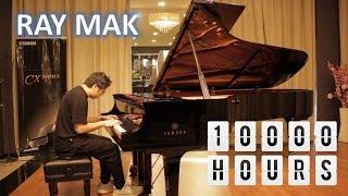 Dan + Shay, Justin Bieber   10,000 Hours Piano By Ray Mak