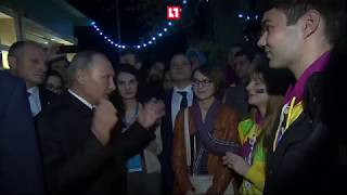 Владимир Путин встретился с молодежью со всего мира