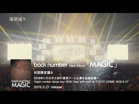 初のドームツアーから東京ドーム公演全曲を収録!(3/27リリース)