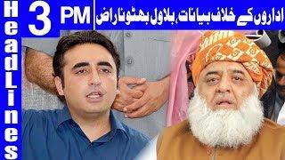 PPP Rejects Fazlur Rehman