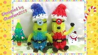 Diy Loom Bands Christmas / Holiday Ornament Rainbow Loom Tutorial彩虹橡筋編織聖誕裝飾教學