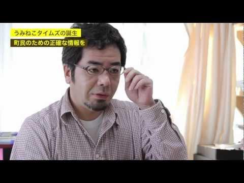 うみねこタイムズ Onagawa Curry ...