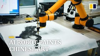 "(Video) ""AI Robot Creates Chinese Traditional Ink Paintings"""