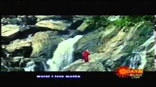 Preethi Nee Illade Naa Hegirali-Sangathi Nina