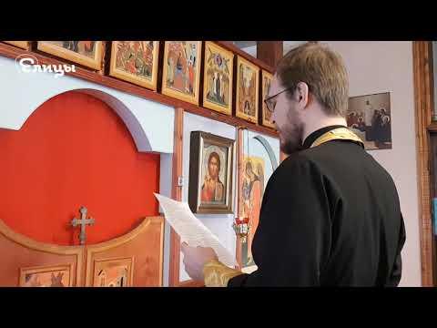 Соборная молитва о мире на/в Украине. Ежедневно в 21.00 /22.00