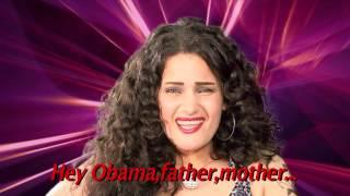سما المصري تفشخ اوباما وتسبه بالاب والام