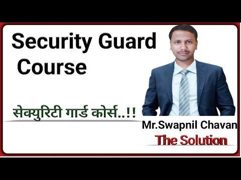 Security guard training courses : security guard courses online ...