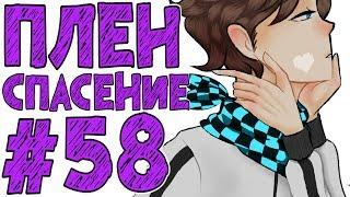 Lp. #Истоки Майнкрафт #58 НАШЁЛ ПЛЕННИКА