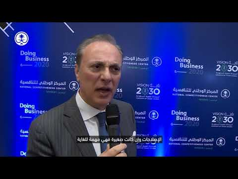 Ambassador of the Republic of Italy: Foreign companies move to Saudi Arabia and foreign investment on the rise