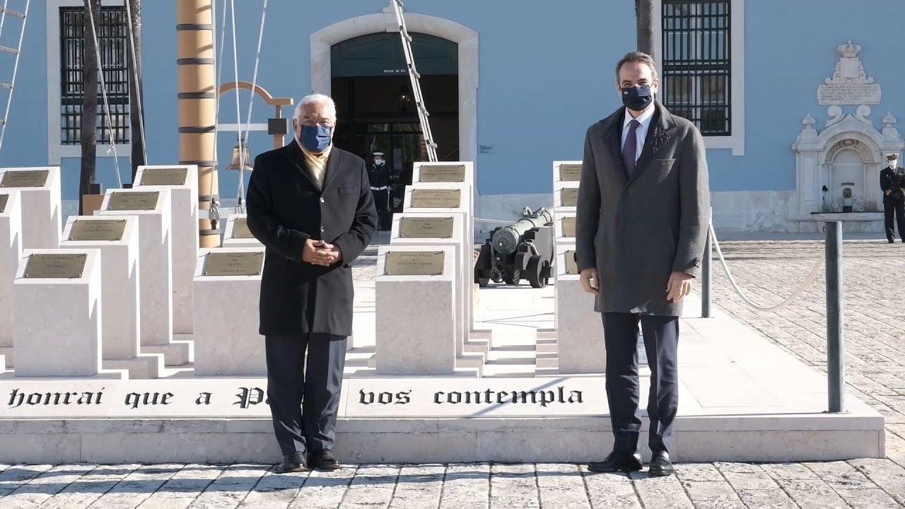 Tη Ναυτική Αστυνομία της Πορτογαλίας επισκέφτηκε ο Κυριάκος Μητσοτάκης στη Λισαβόνα