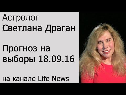 Амулеты купить украина