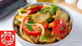 Супер Салат с Баклажанами. Хочется съесть весь, до чего же Вкусный!