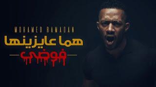فيلم مصري  محمد رمضان جديد 2020   جوده عاليه