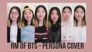 RM Of BTS (방탄소년단) - PERSONA Cover