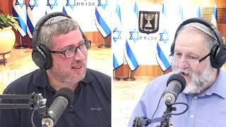 knesset#15 – La Knesset se visite comme un musée