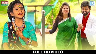 Shital Thakor New Song   Tame Mane Mavtar Thai Ne Malya So   New Gujarati Song   Full Video