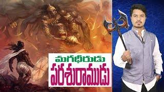 Reason Behind PARASURAMA AVATAR Explained | Unknown Facts About DASAVATARALU | Vikram Aditya | EP#89