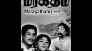 Maragatham Tamil Movie - ฟรีวิดีโอออนไลน์ - ดูทีวีออนไลน์