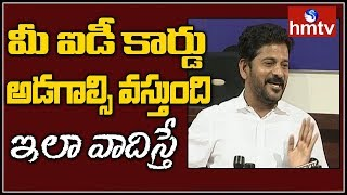 Revanth Reddy Superb Reply To Reporter In Press Meet | hmtv