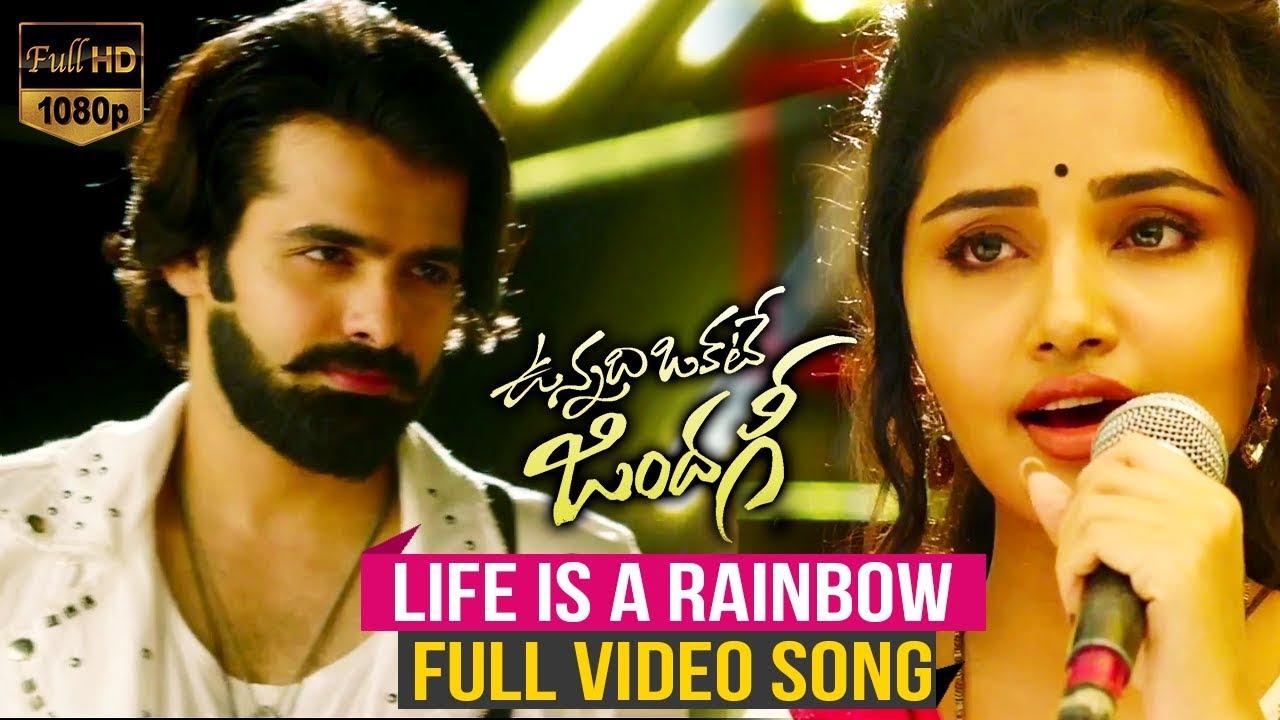 Life is a Rainbow Song Lyrics Telugu - Vunnadhi Okate Zindagi Telugu Lyrics