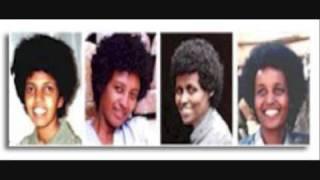 Tigre Music- HUSSEIN MUHAMMAD ALI