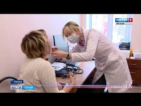 Центр вирусного гепатита
