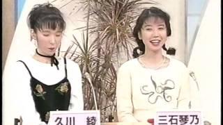 「アニメ」の発音例1995年キンキンのとことん好奇心1/3愛川欽也
