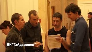 Музыкальная школа для взрослых Екатерины Заборонок. Хоровой Мастер-класс Рината Бикташева!