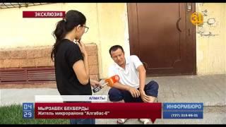 Родные погибшей в Алматы 19-летней  Тлеугуль Куаныш начали собственное расследование ее гибели