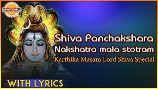 Ardhanariswara Stotram Telugu Pdf